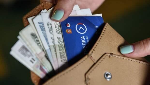 Ежедневно более 76 тыс поездок в автобусах «Мострансавто» оплачиваются картами
