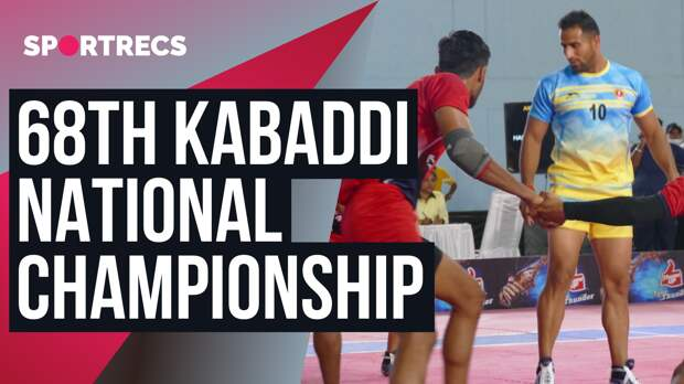 68th kabaddi national championship