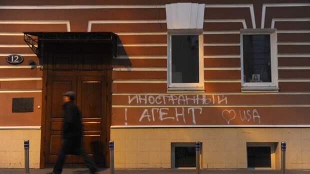"""Минюст внес """"Медузу"""" в список иностранных агентов"""