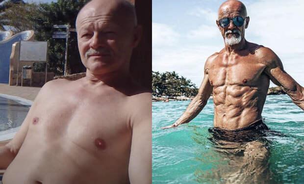 Трансформация в 65 лет: полному мужчине надоела дряблось и за полгода стал другим человеком