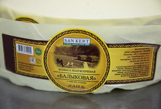 Чеченское предприятие готово поставлять на российский рынок 20 видов колбас