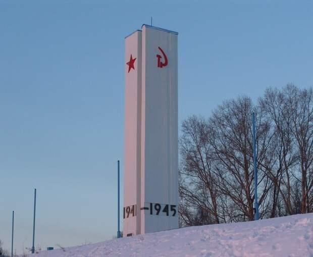 70 лет со дня начала Великой Отечественной войны 1941 - 1945 гг..