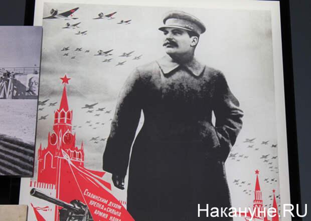 Ельцин, 1990 гг, лихие 90-ые, Ельцин Центр, Фонд Ельцина, Сталин Фото: Накануне.RU