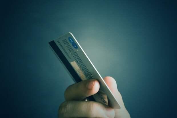 Подростка из Сарапула осудили за кражу денег с карты друга семьи