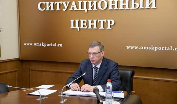 Глава Омской области пообещал отставки