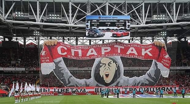 Зарема недовольна ноябрьским матчем «Спартака» в Екатеринбурге – надо менять календарь, ведь «красно-белых» фанатов больше. Геркус впечатлен…