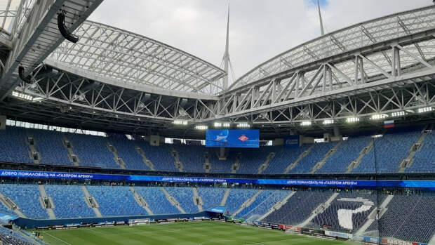 УЕФА перенесет некоторые матчи Евро-2020 в Санкт-Петербург