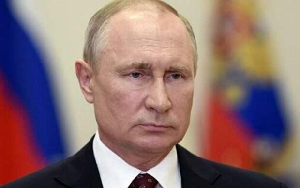 Путин указал на четырех предателей времен Второй мировой