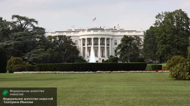 Саммит по ядерной безопасности в Вашингтоне закрылся «навсегда»