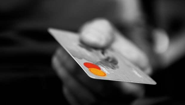 Мошенники пытались украсть деньги с карты волонтерского движения Подольска