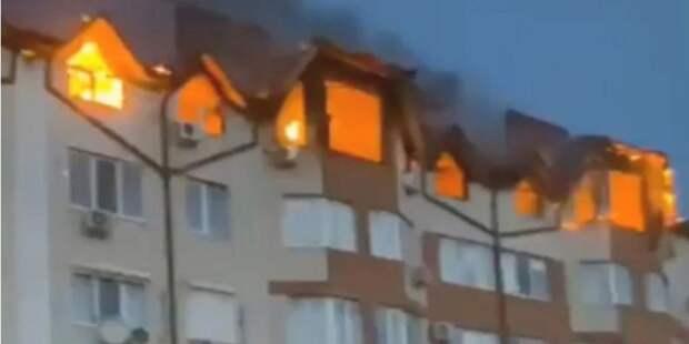 Крупный пожар в Анапе локализован