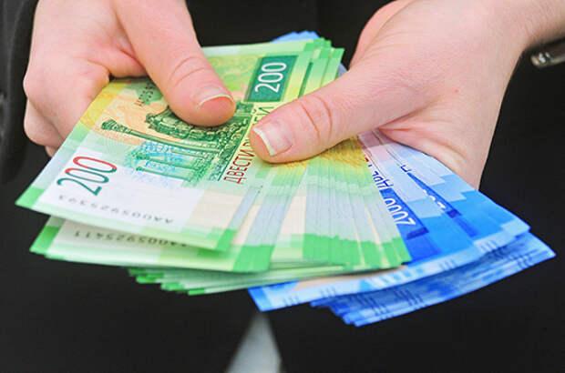 Эксперт рассказал, когда наличные деньги выйдут из оборота