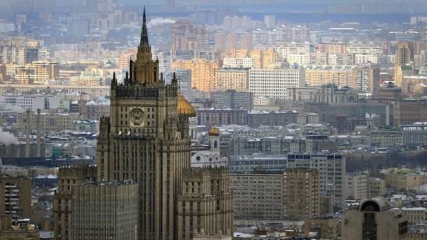МИД РФ отреагировал на идею запретить жителям России въезд в ЕС