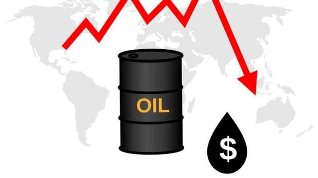 """Нефтегазовому сектору мира улучшили прогноз до """"стабильного"""""""