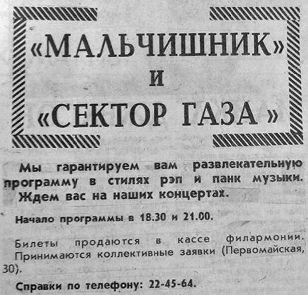 """«В СССР секса не было, пока не появилась группа """"Мальчишник""""»"""