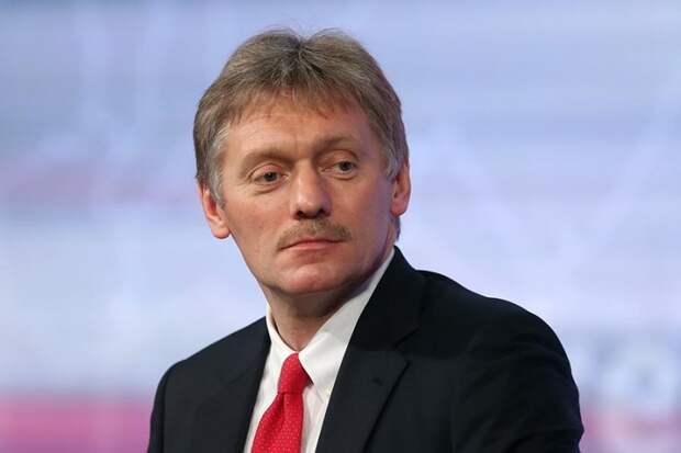 Песков сообщил подробности извинений США перед Путиным