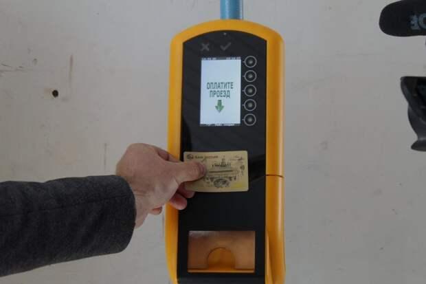 Оплату проезда банковскими картами системы МИР ввели в Севастополе