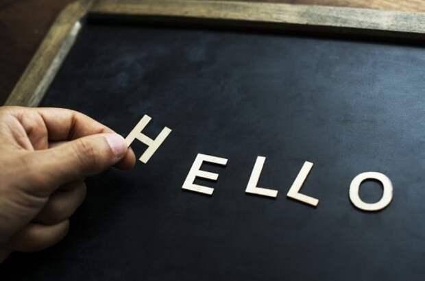 Кто придумал говорить «Алло»