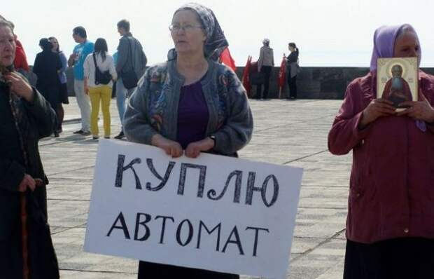 Алексей Гумилёв: Стабильная Украина
