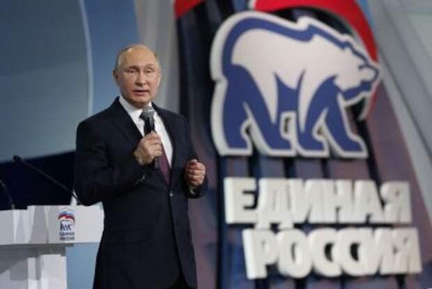 """Путин 19 июня выступит на съезде """"Единой России"""""""