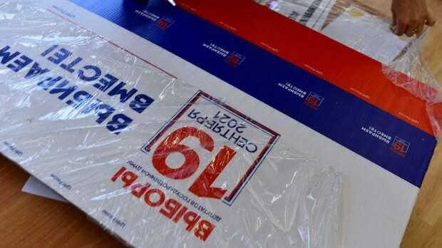 Как голосует Крым: промежуточные итоги явки