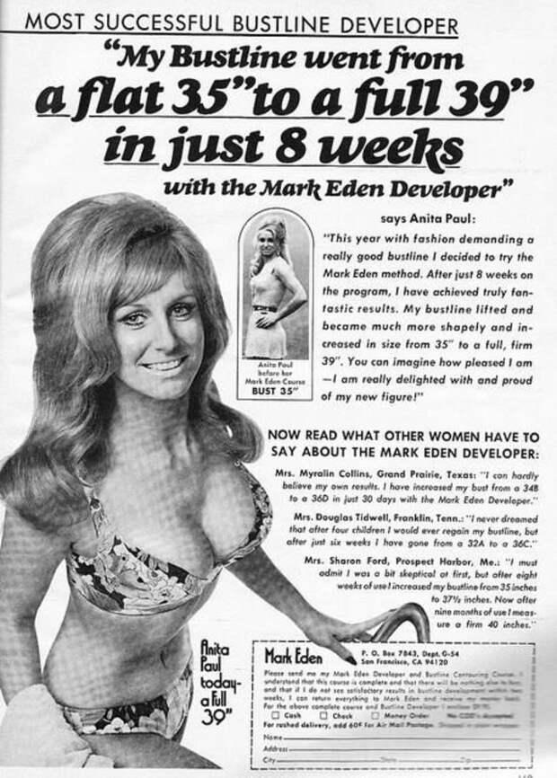 Винтажный чудо-прибор для увеличения груди, вэффект откоторого верили сотни тысяч женщин