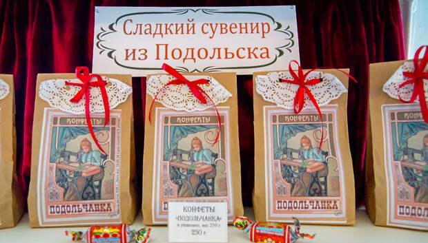 Фотосессия с конфетами «Подольчанка» пройдет в усадьбе Подольска 22 февраля