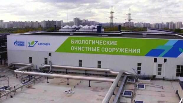 Вдва раза сократил потребление воды Московский НПЗ в2019 году