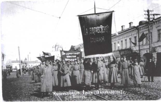Демонстрация 1 мая 1917 года в Пскове
