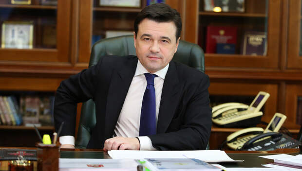 Воробьев принимает участие в совещании Медведева с главами регионов в Сочи