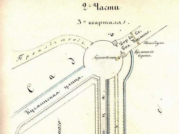 Фрагмент листа из Атласа города Царского Села, составленного Н.И.Цыловым, 1857 г.
