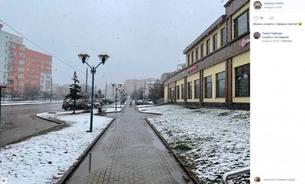 Фото дня: с первым весенним снегом!