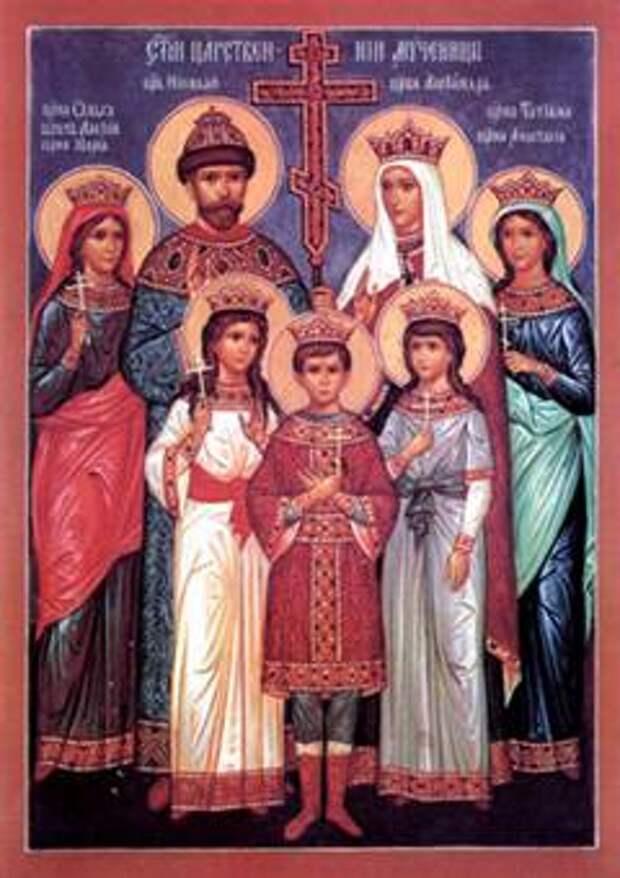Икона, на которой 17 июля 1998 г. во время крестного хода в Москве появились кровавые пятна, в последующие недели бумажная икона (ксерокопия) замироточила и стала наполняться яркими красками.