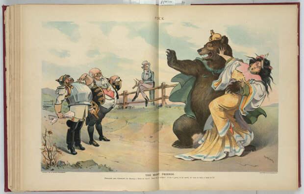 Американские карикатуры на Российскую империю