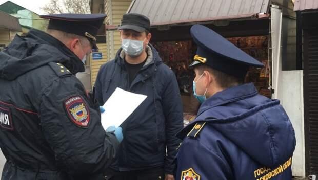 Почти 200 нарушений режима самоизоляции выявлено в Подмосковье в пятницу
