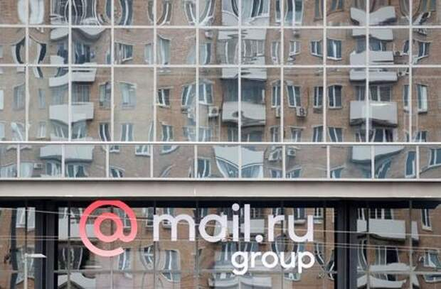 The logo of Russian Internet company Mail.ru Group is seen on the facade of its headquarters in Moscow, Russia June 26, 2019. REUTERS/Maxim Shemetov