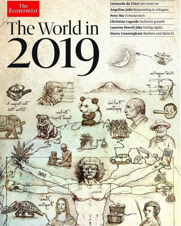 Ротшильды знали все о коронавирусе – обложка «The Economist»