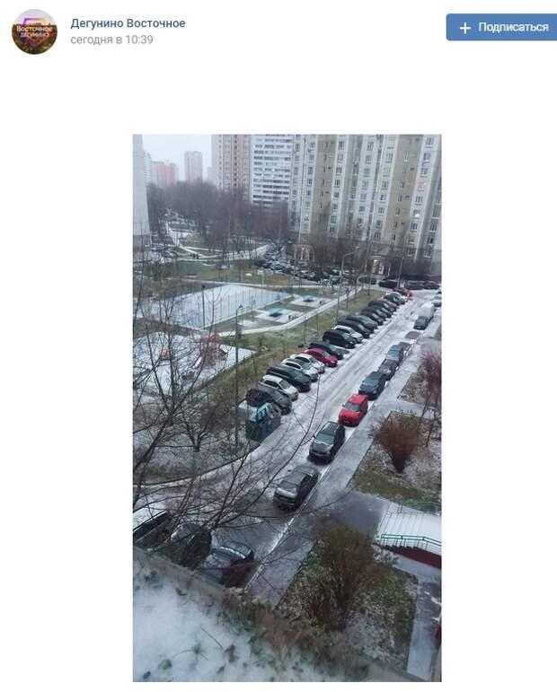 Фото дня: первый снег в Дегунине