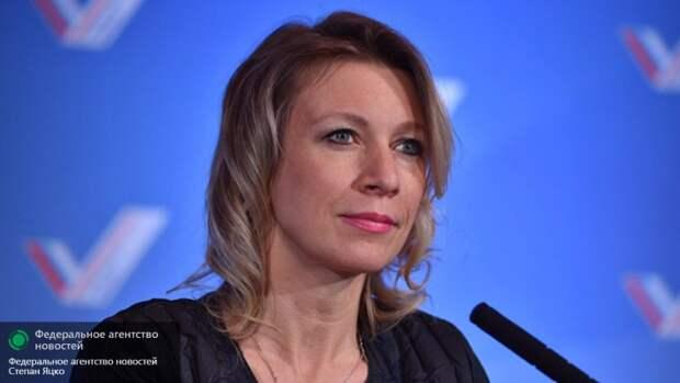 Захарова: Яценюк поставил перед собой задачи космического масштаба