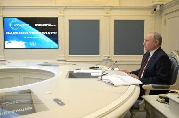 Путин призвал страны к сотрудничеству по мониторингу всех вредных выбросов