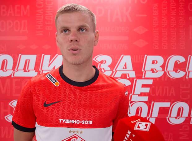 Похоже, дебют Кокорина в «Спартаке» действительно близко. Как и надеялся форвард – в воскресном дерби с ЦСКА