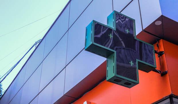 Минздрав Карелии: аптека вВеликой Губе откроется вближайшее время
