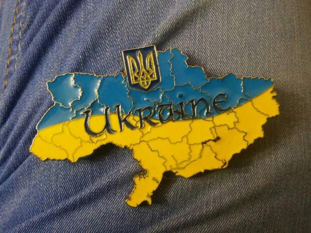 Проект Ukraina должен быть закрыт