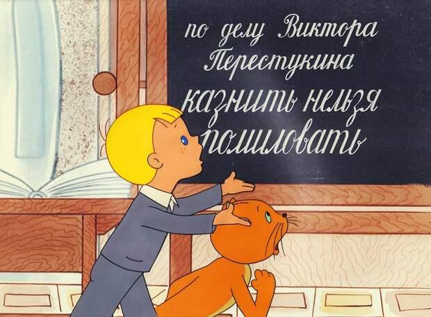 Это был оглушительный провал советского образования