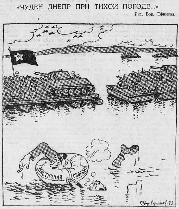как русские немцев били, потери немцев на Восточном фронте, Красная Армия, Гитлер капут