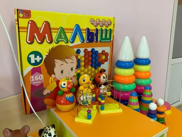 Заплатить за детский сад в Ижевске теперь можно через региональный портал госуслуг