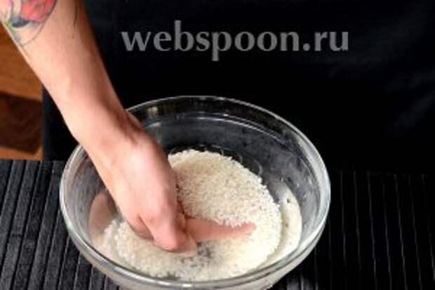 Рис следует промывать, меняя воду, до того состояния, когда вода будет прозрачной. Для этого следует менять воду 6-7 раз.