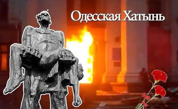 Юрий Селиванов: Юридическая ответственность Киева за одесскую Хатынь абсолютно неоспорима