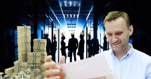Когда время жить, а когда умирать решают те, кто тебя кормит – Навальный