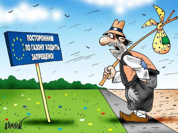 Кофе из Евросоюза, или Безвиз прощается с Украиной